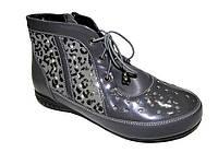 Детские демисезонные ботиночки серые УЦЕНКА рр 37