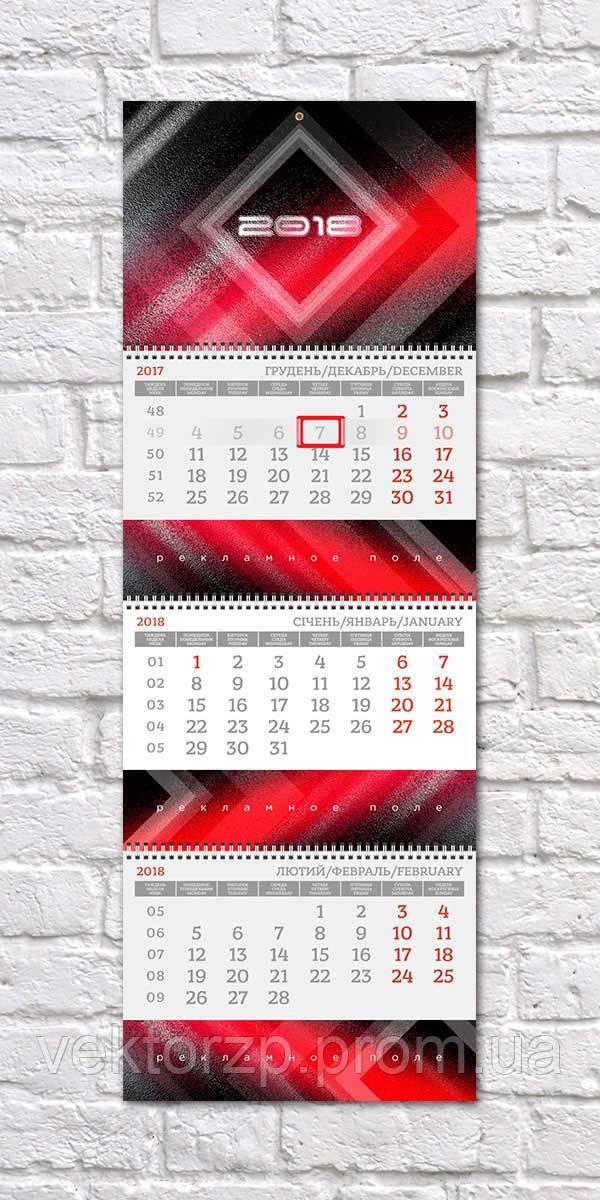 Календарь квартальный бизнес