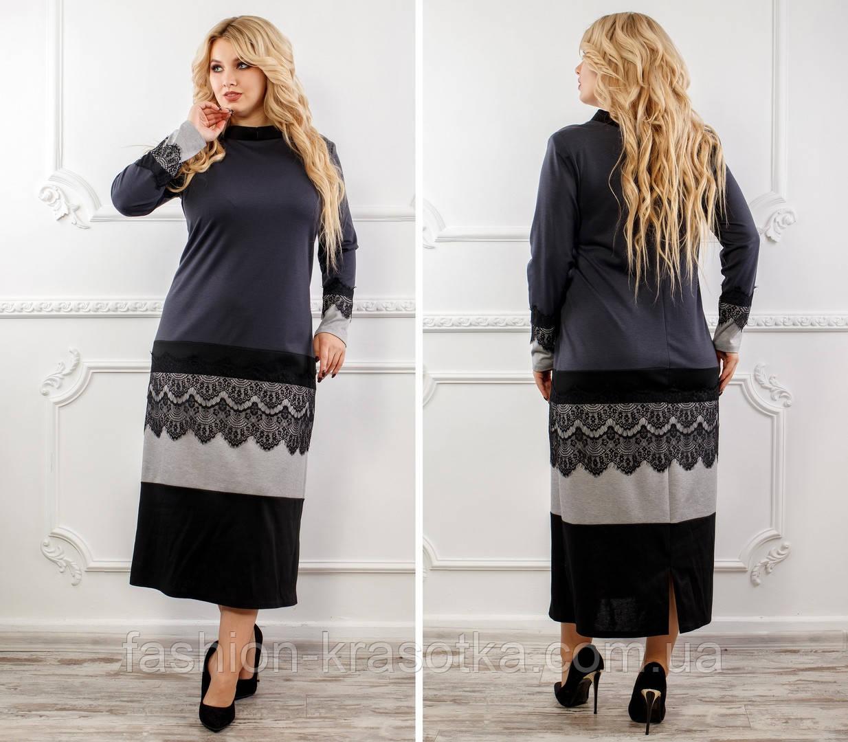 Модное женское платье больших размеров с кружевом,ткань французский трикотаж.