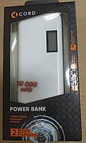 Внешний аккумулятор Power Bank Cord L-011 LCD 10000mAh White/Gray Гарантия 12 месяцев, фото 3