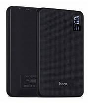 УМБ Power Bank Hoco B24 30000mAh Black Гарантия 6 месяцев, фото 2
