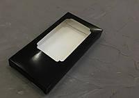 Коробка для плитки шоколада Черная