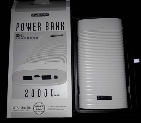 Портативное зарядное устройство Power Bank Jellico ZR-20 20000mAh White Гарантия 6 месяцев, фото 2