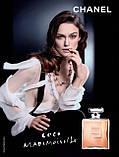 Оригінальна жіноча туалетна вода Chanel Coco Mademoiselle (ніжний квітково-східний аромат) 100 мл /58-49, фото 2