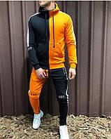 Мужской спортивный костюм двух нить  с капюшоном черный+оранжевый