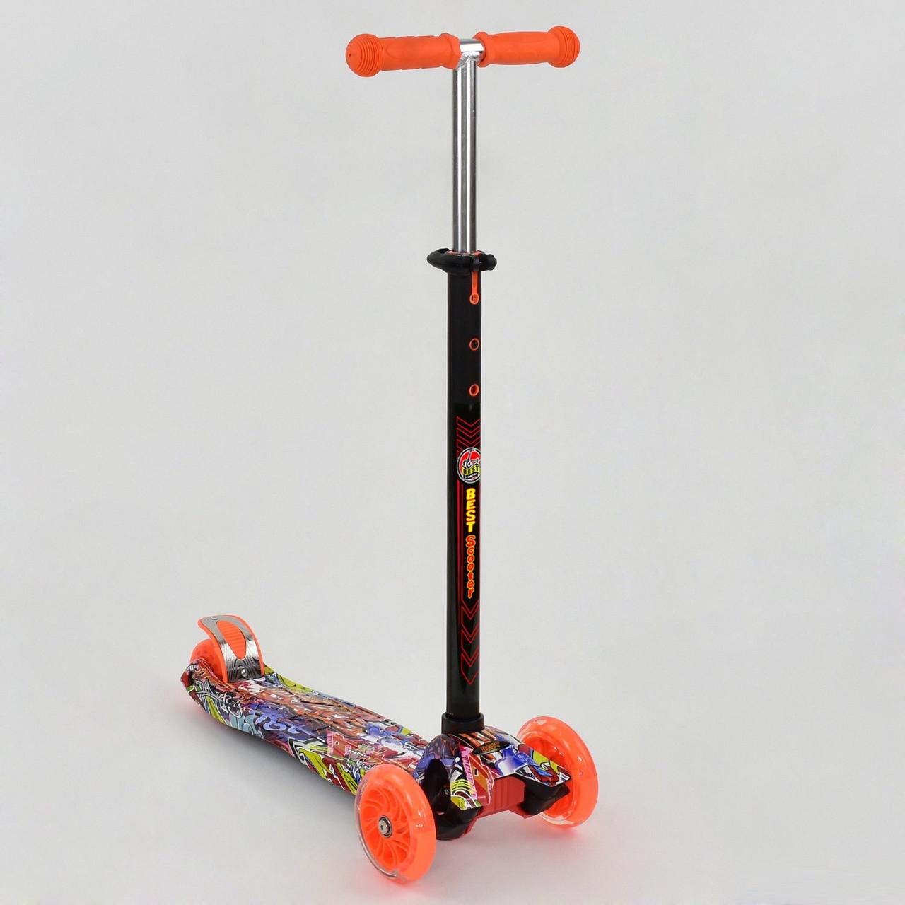 Самокат Best Scooter Maxi 779-1389