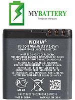 Оригинальный аккумулятор АКБ батарея для Nokia 6700/ BL-6Q 970мAh 3.7V