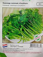 """Коріандр салатний """"Сноуболт"""", 50 грам """"Хем Заден"""", Голландія"""
