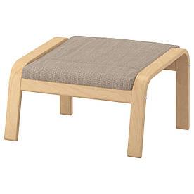 IKEA POANG (991.978.37) Подставка для ног