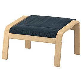 IKEA POANG (291.978.88) Подставка для ног