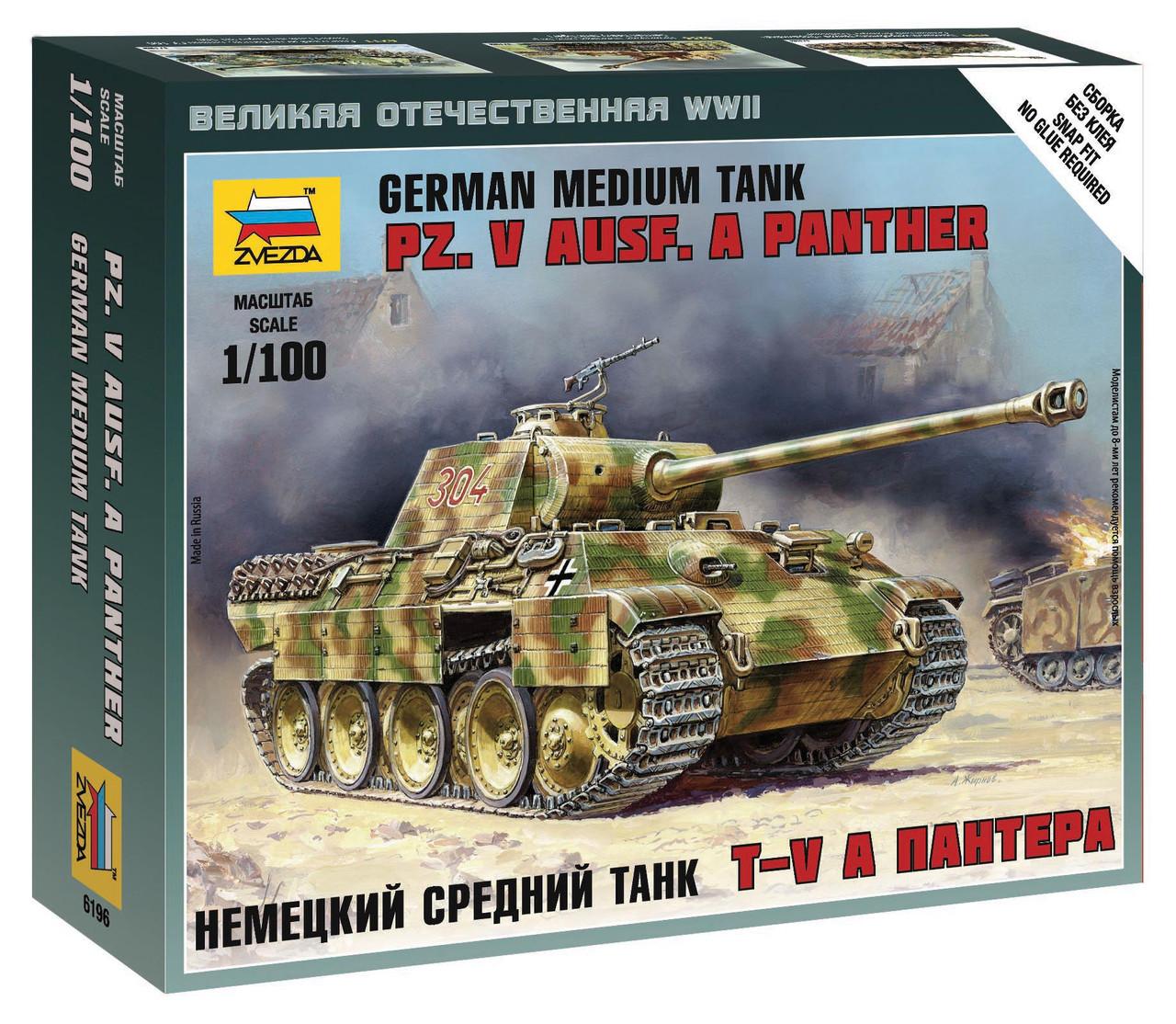 """Пластикова модель німецького танку """"ПАНТЕРА"""" у масштабі 1/100. ZVEZDA 6196"""