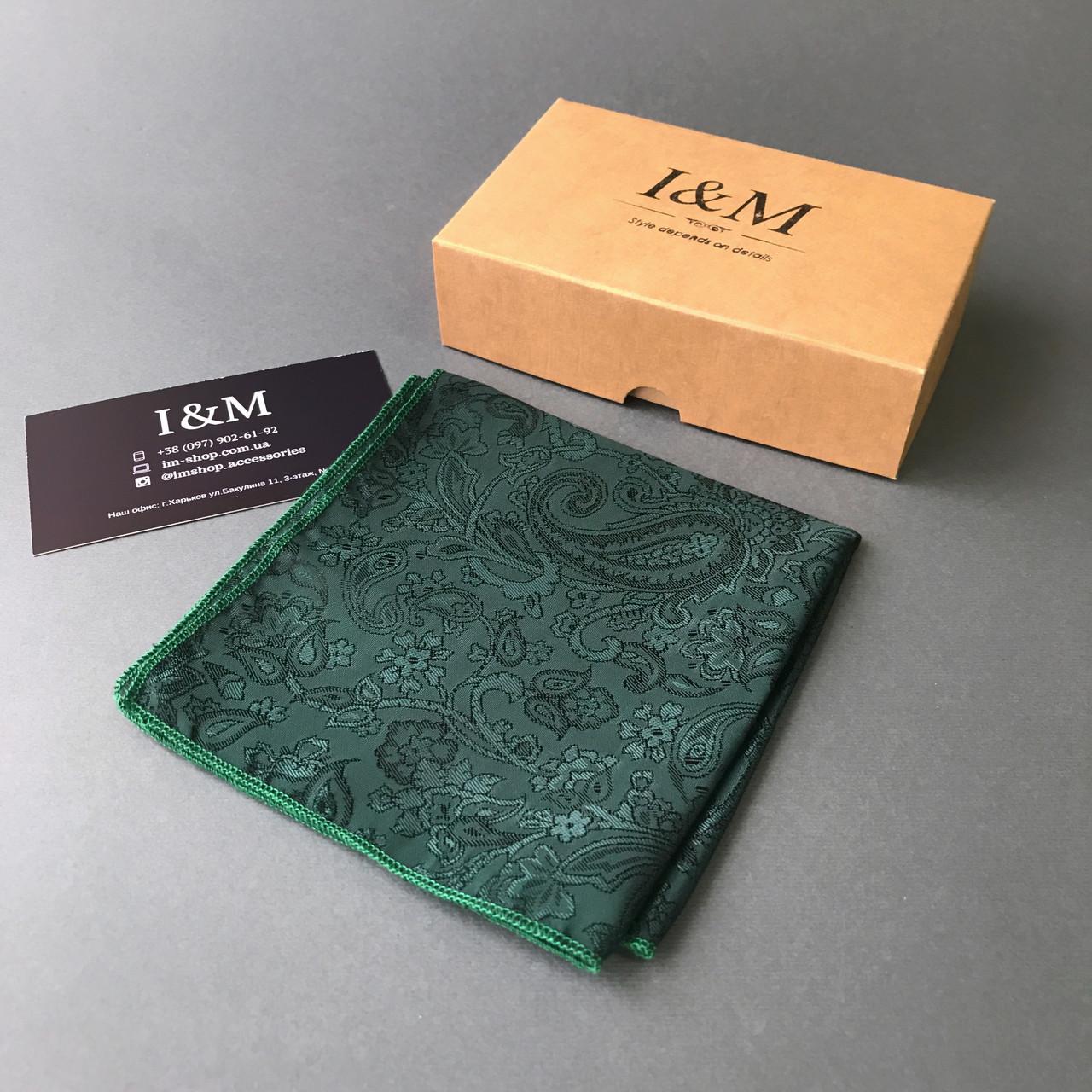 Платок нагрудный I&M Craft зеленый с узором (011138P)