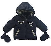 Зимняя куртка с перчатками для мальчика, IDEXE, 9702990