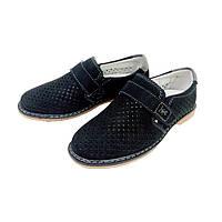 Туфли в сеточку на мальчика Ytop (р.27,29)