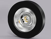 Точечный накладной светильник для шкафов, ниш  7Вт AL520 4000K черный круг