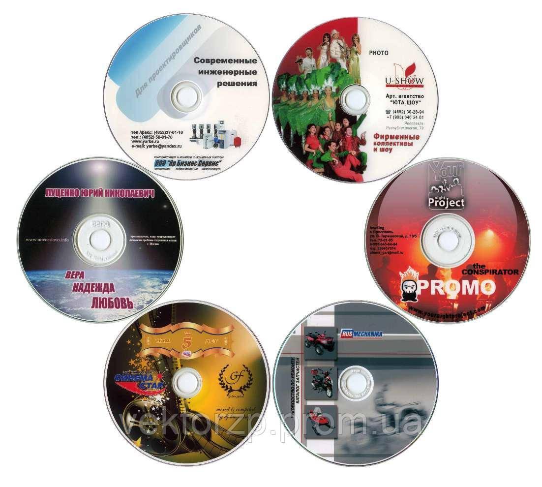 Печать и запись CD, DVD дисков