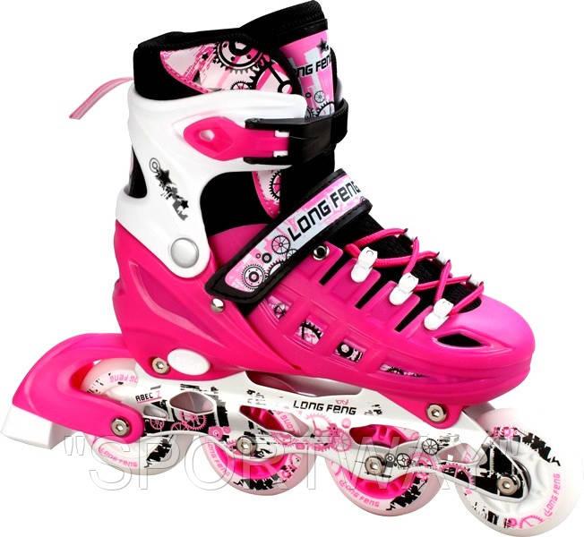 Ролики Scale Sport. Pink. 29-33, 34-37,38-41