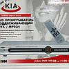 DVD-програвач KIA-2004 CD-DVD-CD RW