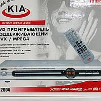 DVD-проигрыватель KIA-2004 CD-DVD-CD RW