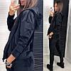 Женский трендовый спортивный костюм (велюр на дайвинге) Цвет: марсал, чёрный, синий