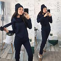 Женский спортивный костюм 4-ка (Арт:7026.) Разные цвета, фото 1