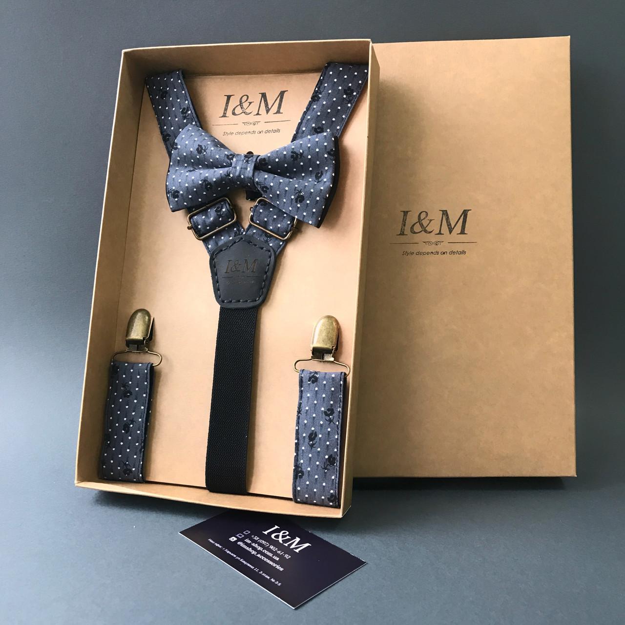 Набор I&M Craft галстук-бабочка + подтяжки для брюк (030256)