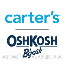 Oshkosh & Carters Америка выкуп со скидкой сразу и быстрая доставка