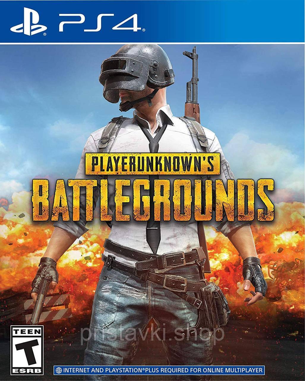 PlayerUnknown's Battlegrounds \ PUBG PS4
