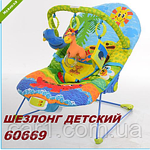 ШЕЗЛОНГ ДЕТСКИЙ 60669