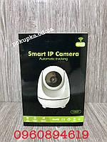 Камера Wi-Fi Поворотная Wi Fi IP-камера 360 видео наблюдения/Ночное виденье!