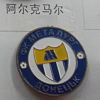 Металлический значок футбольного клуба Металург
