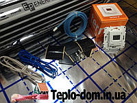 Комплект инфракрасного теплого пола 2 м.кв. (Премиум класса) EP-305