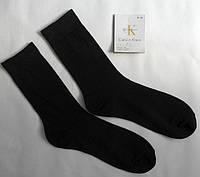 Носки мужские Calvin Klein оптом в Украине. Сравнить цены 743e03f80962b