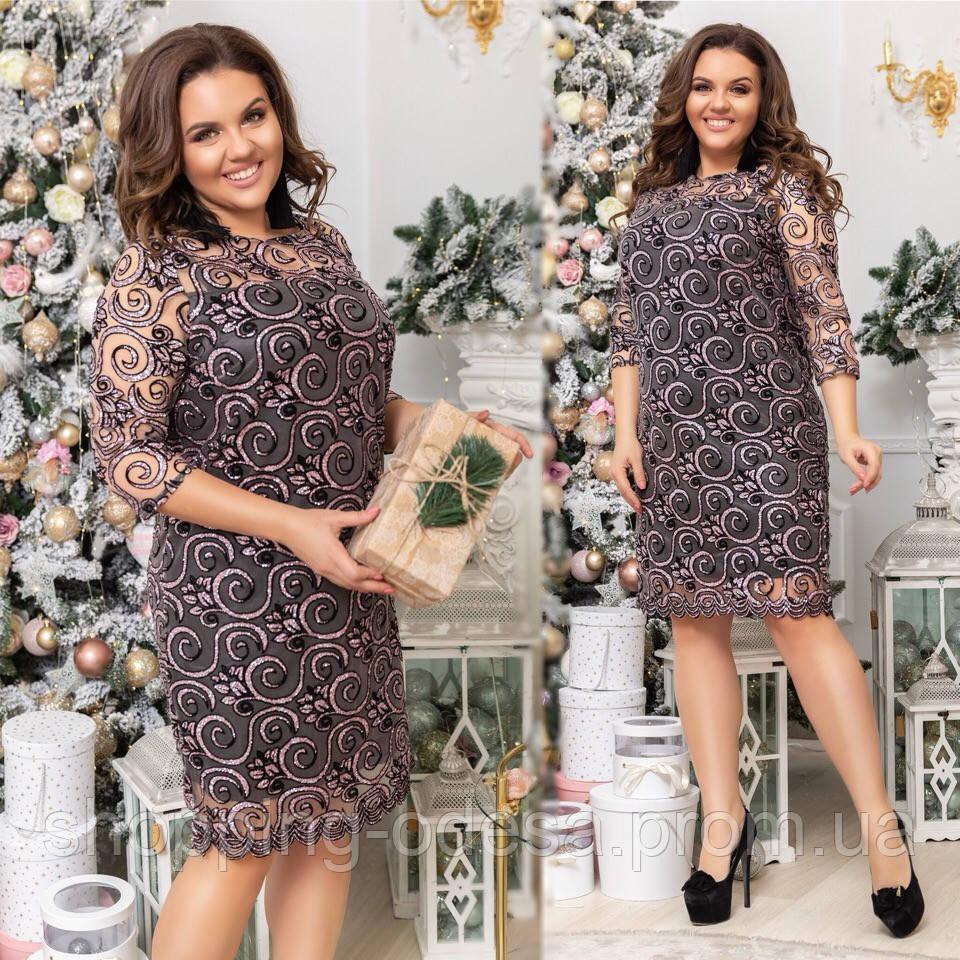 6a8413dac5a4fb3 Вечернее стильное женское платье с сеткой батал из креп дайвинга ...