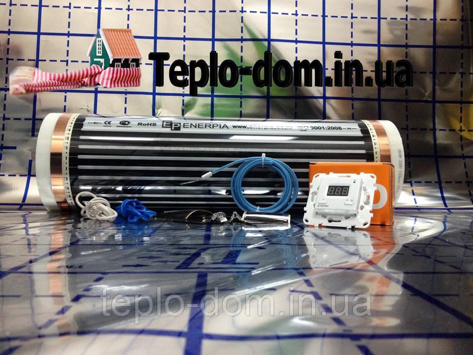 Инфракрасная плёнка Enerpia  под ламинат 4 м.кв. EP-305 серия Terneo ST