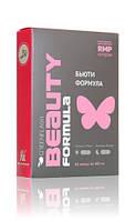 Beauty Formula. Комплекс - кожа, волосы и ногти.