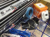 Комплект термопленки под ковролин 5 м.кв. (Премиум класса) EP-305
