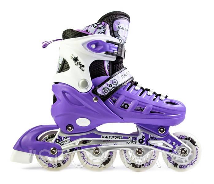 Ролики Scale Sports. Violet. 29-33, 34-37,38-41