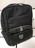 женский мужской рюкзак Philipp plein уни реплика