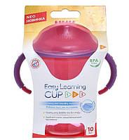 """Чашка-поильник """"Easy Learning"""" Nuk, 10 +, 750596"""