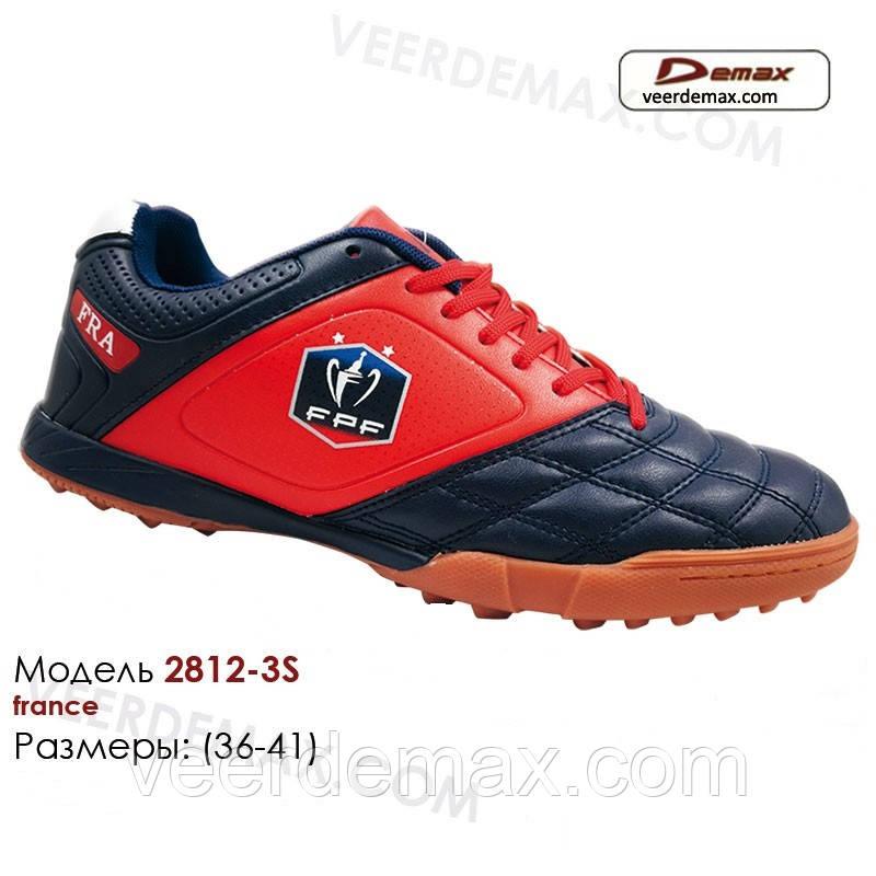 Кроссовки для футбола Veer Demax размеры 36 - 41