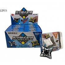 Кубик рубика Суперфлоп-спіннер , в коробці