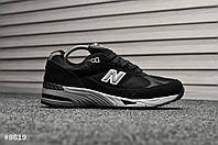 Мужские кроссовки New Balance 991  (ТОП РЕПЛИКА ААА+)