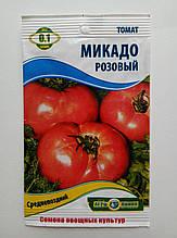 Семена томата Микадо розовый 0.1 гр
