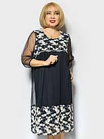 Женское вечернее платье большого размера. Размер 56, 58, 60