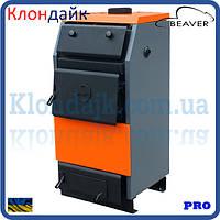 Твердотопливный котел Beaver Pro 20 кВт