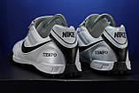 Сороконожки,футбольные кроссовки Nike Tiempo белые, фото 3