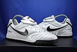 Сороконожки,футбольные кроссовки Nike Tiempo белые, фото 5
