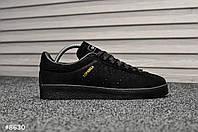 Мужские кроссовки Adidas Topanga (ТОП РЕПЛИКА ААА+)