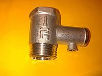 Обратный клапан для бойлеров 1/2 дюйма производство Италия